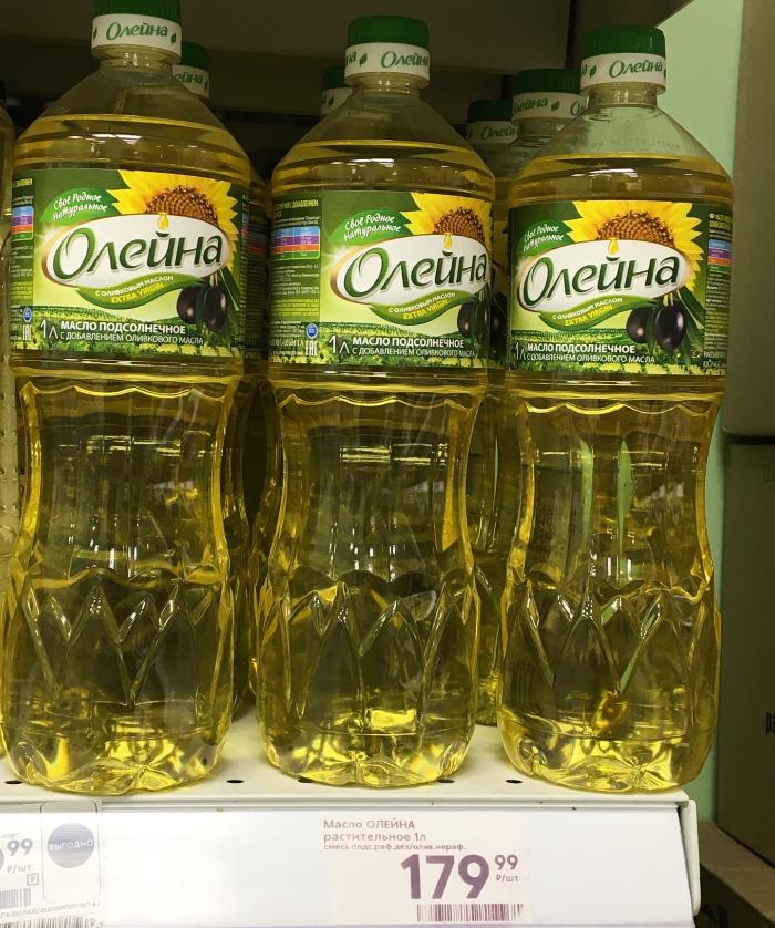 """Масло подсолнечное рафинированное """"Олейна"""