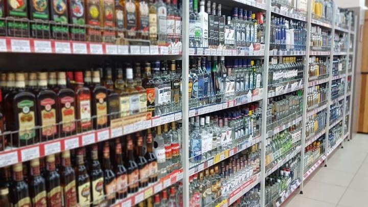 продажа алкоголя в пятерочке