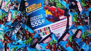 «Коллекция супергероев» от MARVEL